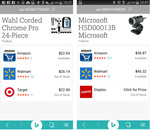 AndroidScreenshots-Small