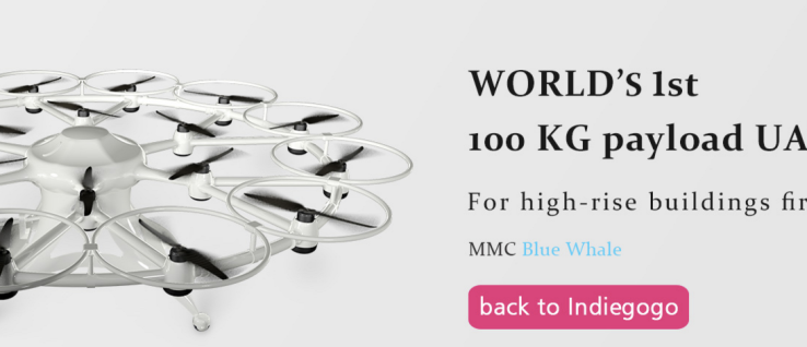 The MMC Blue Whale is listed on the company's website, and links to the IndieGoGo campaign