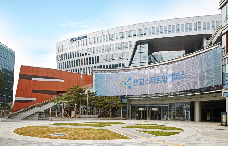 The Global Startup Campus in Pangyo, South Korea