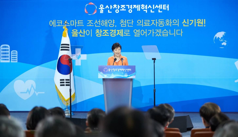South Korea Creative Economy launch