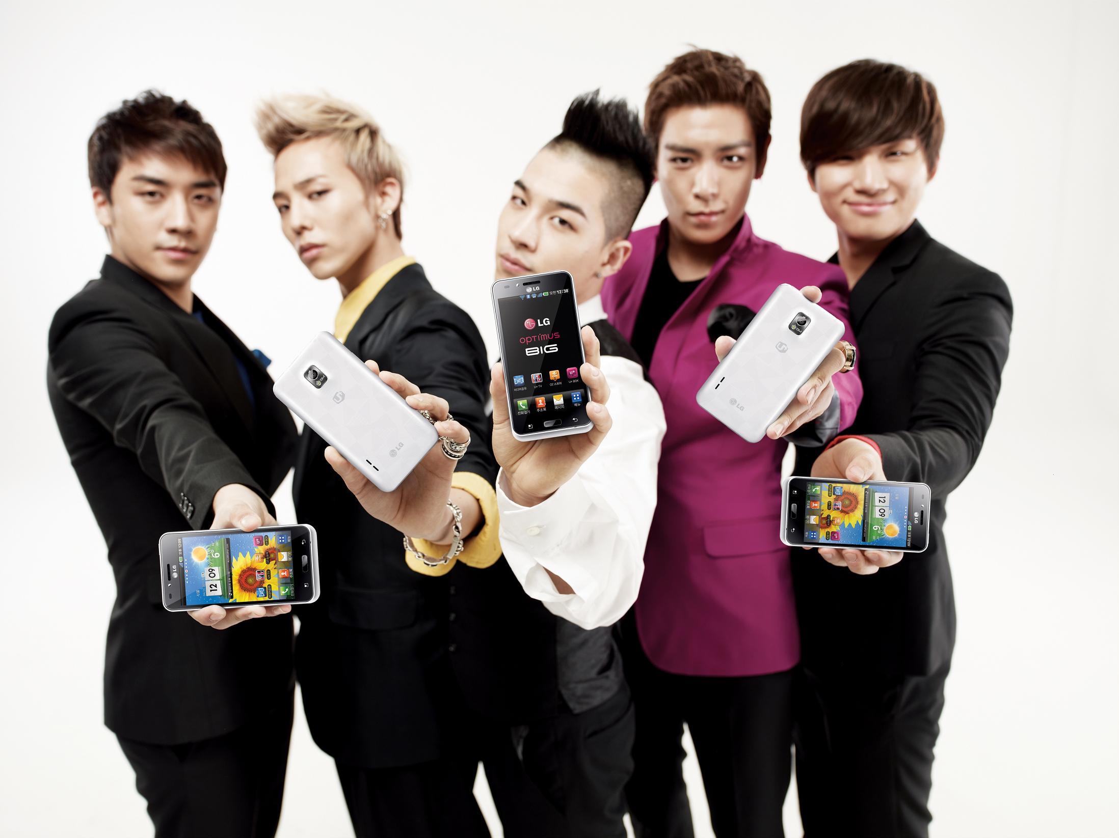 South Korea KPop band One Band