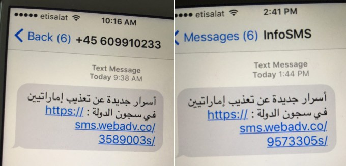 The texts sent to Mansoor.