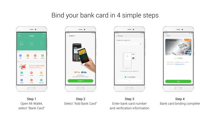 Mi Pay_bind card process