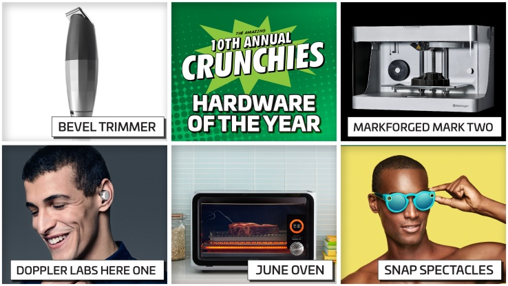 crunchies-hardware