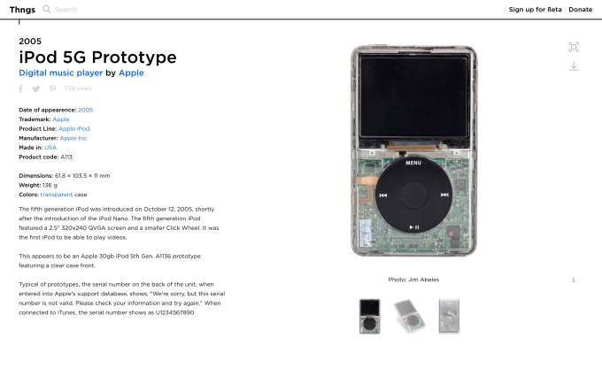 ipod-5g-prototype