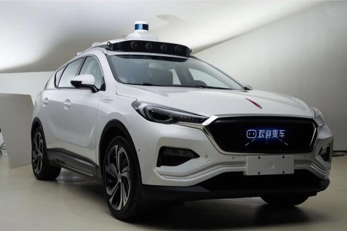 baidu autonomous car
