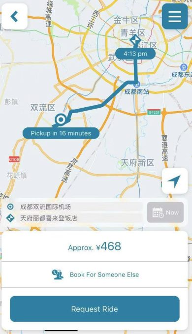 bmw ride hailing china