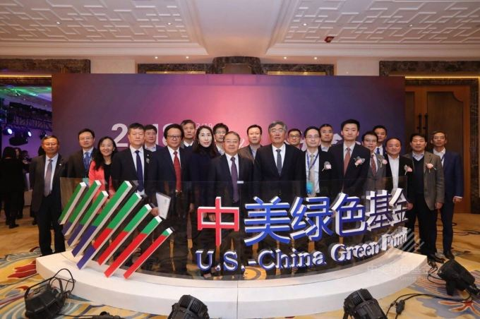 us china green fund