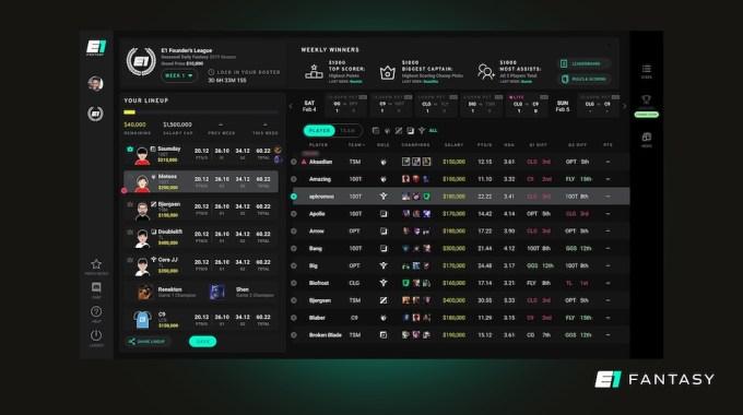 Esports One screenshot